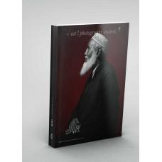 IPA Book 2014