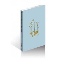 IDA Book 2007