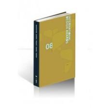 IDA Book 2008 (soft cover)