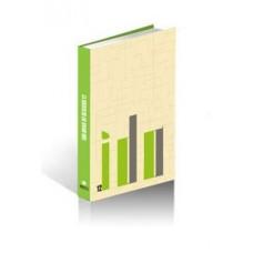 IDA Book 2012